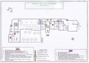 Планове за евакуация